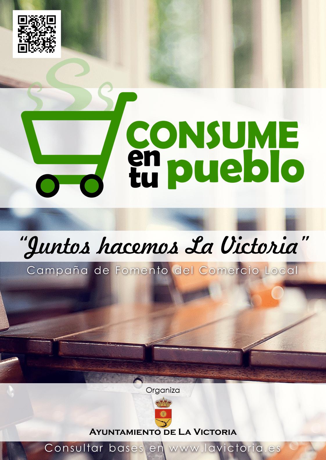 CARTEL Campaña CONSUME EN TU PUEBLO